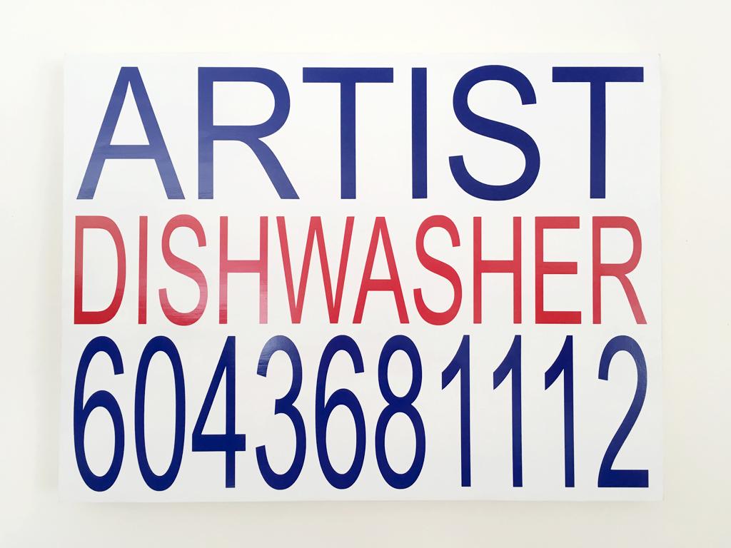 Artist Dishwasher - 2017