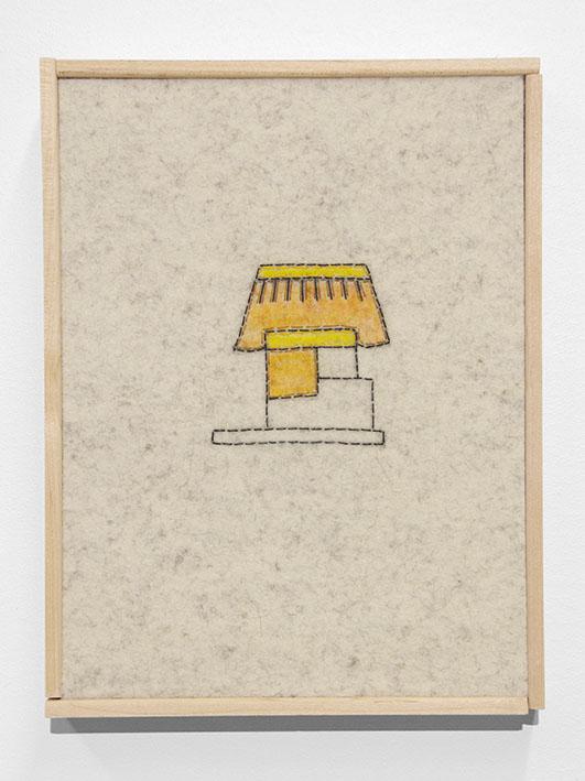 Kali (House)(2020)